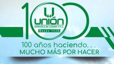 """Photo of UNIÓN AGRÍCOLA DE LEONES: """"UN FESTEJO DIFERENTE"""""""