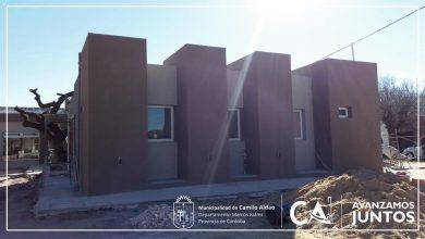 Photo of PRIMER CASO DE COVID-19 EN CAMILO ALDAO
