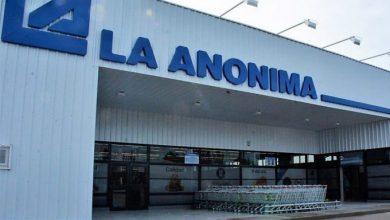 """Photo of MARCOS JUAREZ.Condenan con un fallo millonario al supermercado """"La Anónima"""""""