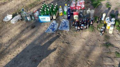 Photo of Fiesta Clandestina en Ordoñez